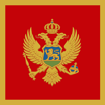 National Anthem Of Montenegro