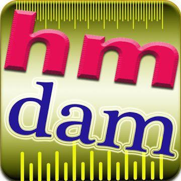 Dekameter and Hectometer (dam & hm) Convertor
