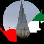 Burj Khalifa Mobile Application